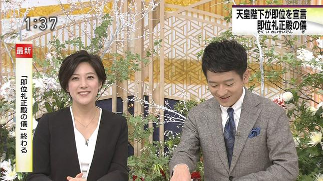 上原光紀 NHKニュース7 首都圏ニュース 即位礼正殿の儀 5