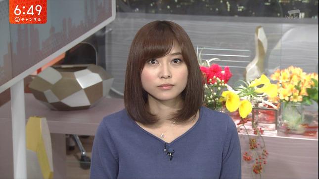 久冨慶子 おかず スーパーJ くりぃむクイズ 1