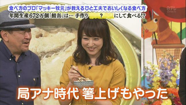 川田裕美 誰だって波瀾爆笑 19
