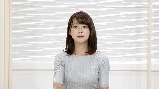 澤井志帆 まるごと 2