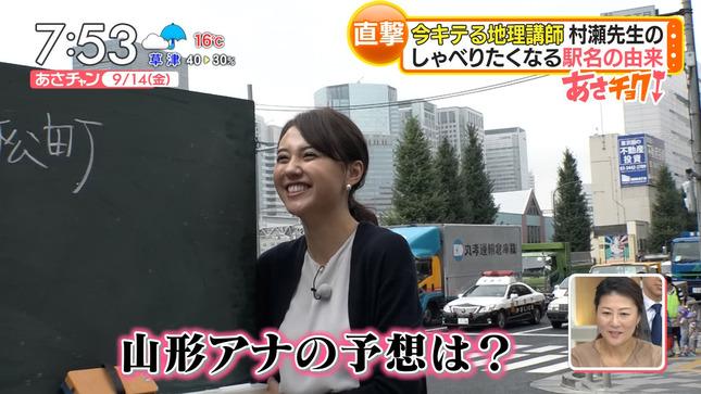 山形純菜 あさチャン! 9