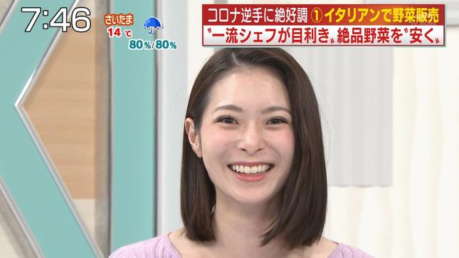 住田紗里 週刊ニュースリーダー 5