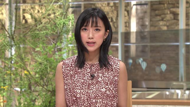 竹内由恵 報道ステーション 徳永有美 2