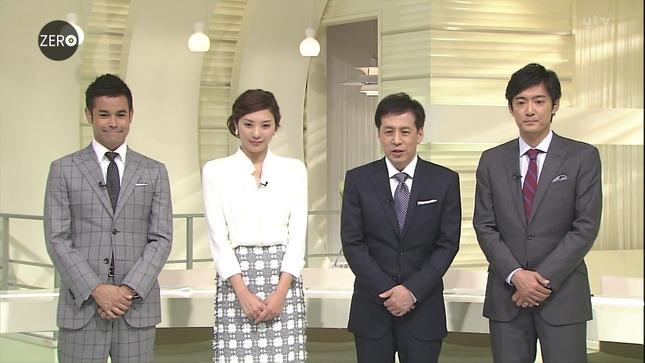 山岸舞彩 NewsZero 16