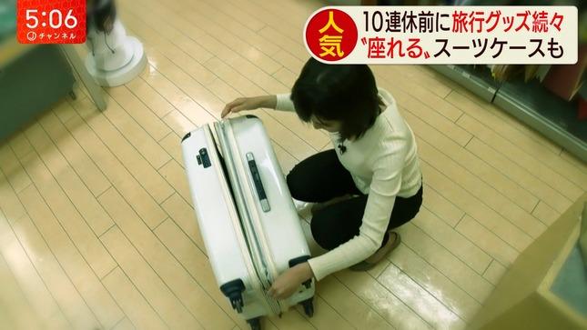 林美桜 スーパーJチャンネル 今夜のテレ朝 5