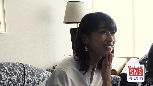 加藤綾子 SNS英語術 池上彰が教えたい! 8