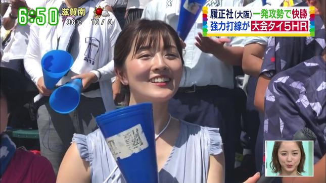 中村秀香 す・またん! 6