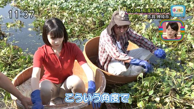 馬見塚琴音 はっけんTV 7