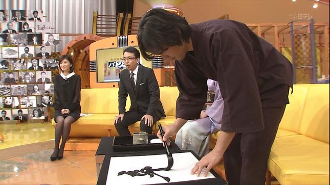 鈴江奈々バンキシャ! 黒スト キャプチャー画像 51