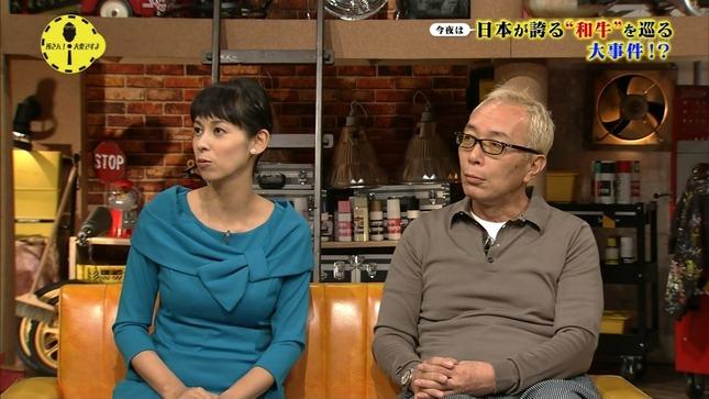 久保田祐佳 所さん!大変ですよ 3