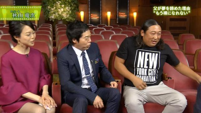 池田伸子 NHKニュース7  ファミリーヒストリー 5