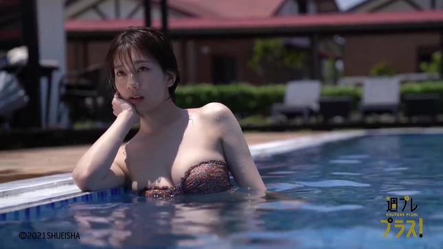 佐藤美希 週プレ プラス 4