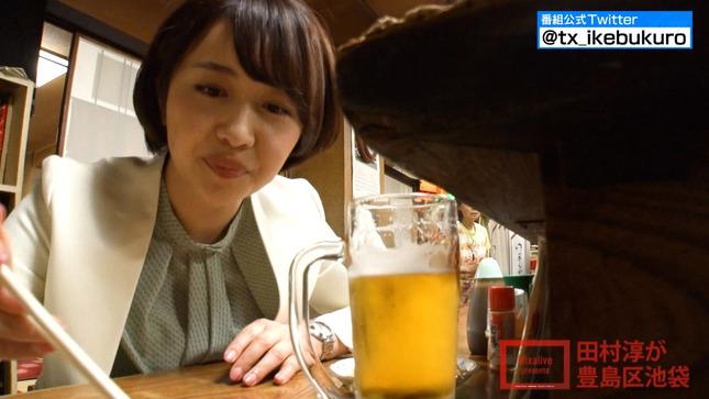 相内優香 ゆうがたサテライト 田村淳が豊島区池袋 14