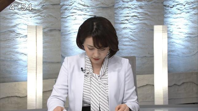 相内優香 ワールドビジネスサテライト ゆうがたサテライト 3