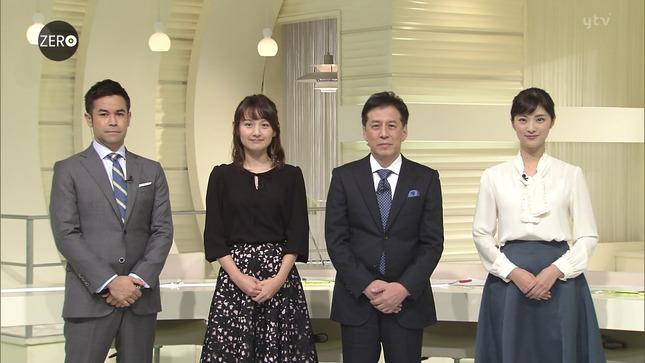 岩本乃蒼 NewsZero  Oha!4 4