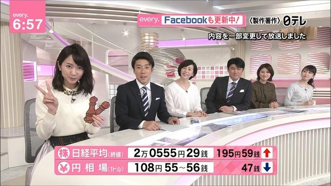 中島芽生 news every 9