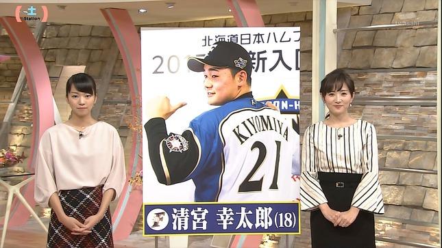 紀真耶 高島彩 サタデー・サンデーステーション 7