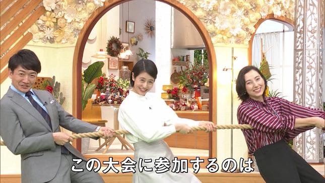 弘中綾香 宮司愛海 竹﨑由佳 一緒にやろう2020大発表SP 10