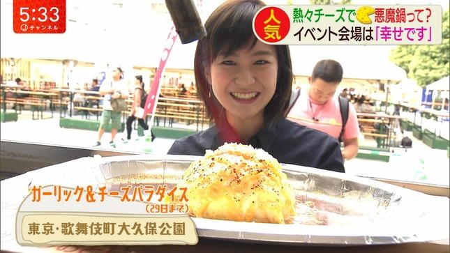林美桜 スーパーJチャンネル 8