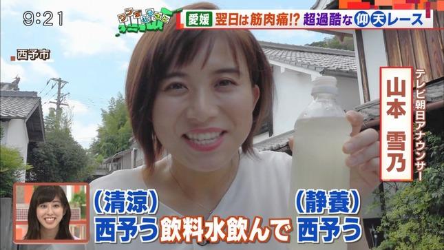 山本雪乃 モーニングショー 2
