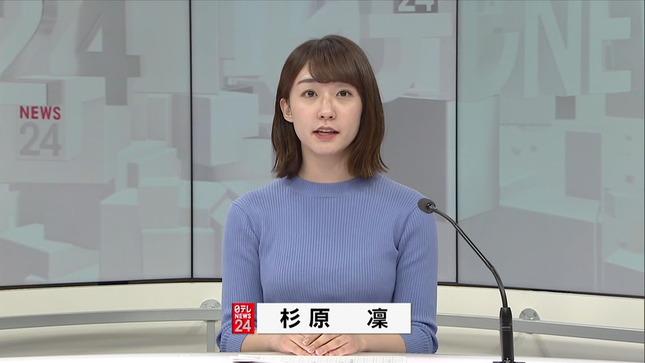 杉原凜 日テレNEWS24 所さんの目がテン!3