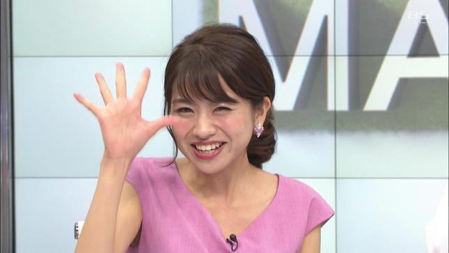 曽田茉莉江 郡司恭子 Jリーグマッチデーザップ 2