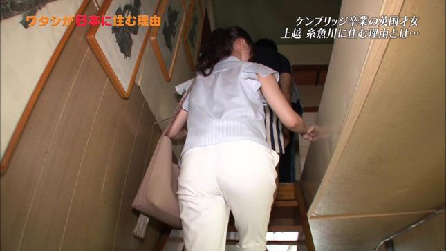 繁田美貴 エンター・ザ・ミュージック 9