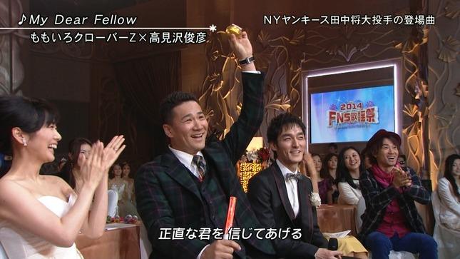 高島彩 加藤綾子 2014 FNS歌謡祭 03