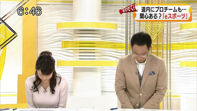 村雨美紀 どさんこワイド 21