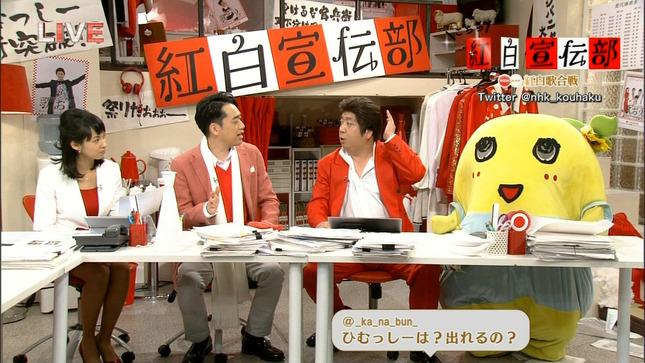 久保田祐佳 紅白宣伝部 所さん!大変ですよ年末SP 05