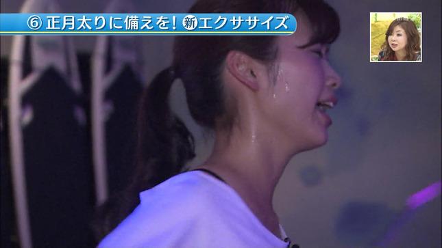 玉巻映美 ちちんぷいぷい 26