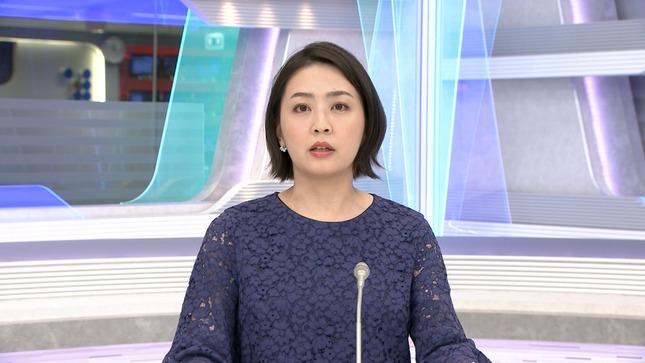 矢島悠子 ANNnews 2