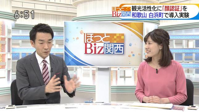 石橋亜紗 ニュースほっと関西 6