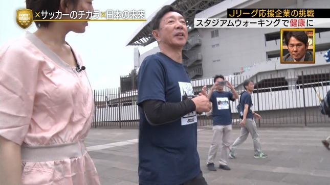 佐藤美希 FOOT×BRAIN 10