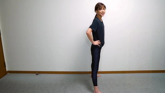 岡副麻希 まきまきチャンネル 11