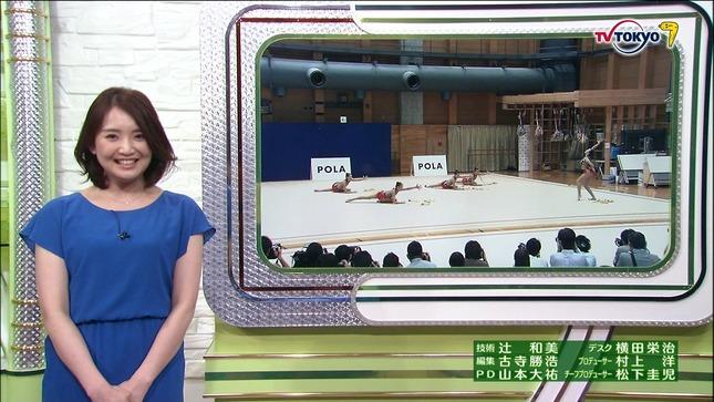 白石小百合 追跡LIVE!SPORTSウォッチャー3