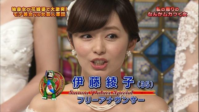 伊藤綾子 皆藤愛子 踊る!さんま御殿!!6