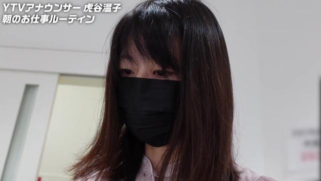 虎谷温子アナのお仕事ルーティン 2