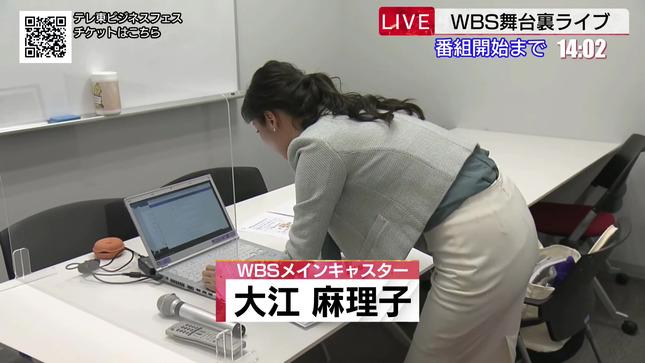 大江麻理子 特別企画!WBS舞台裏ライブ 9