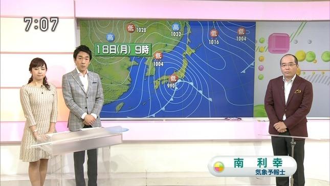 上條倫子 おはよう日本 4