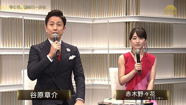 赤木野々花 日本人のおなまえ うたコン NHKニュース7 1
