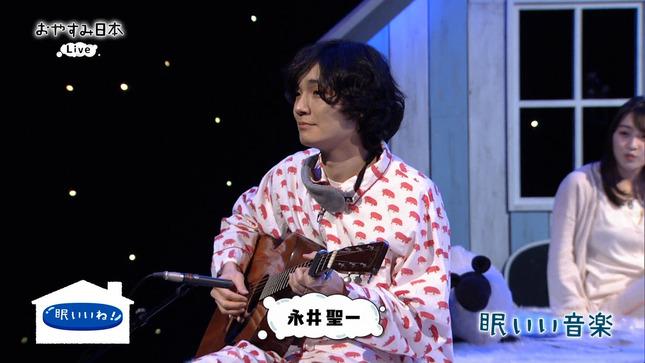 赤木野々花 おやすみ日本 13