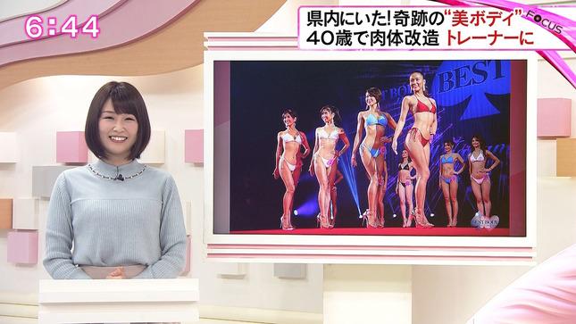 垣内麻里亜 news everyしずおか 19