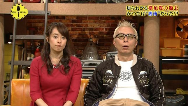 片山千恵子 サキどり↑ 所さん!大変ですよ 3