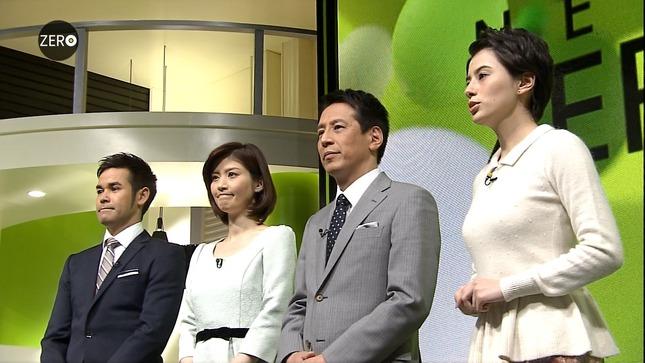 鈴江奈々 NewsZERO キャプチャー画像 03