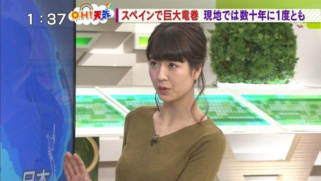 桝田沙也香 ワイド!スクランブル 20