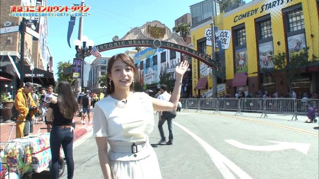 宇垣美里 東京コミコンカウントダウン 20