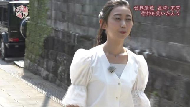 庭木櫻子 歴史秘話ヒストリア 井上あさひ 14