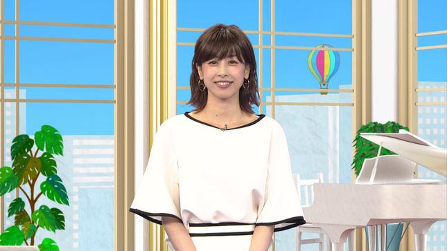 加藤綾子 世界へ発信!SNS英語術 天才!志村どうぶつ園 7