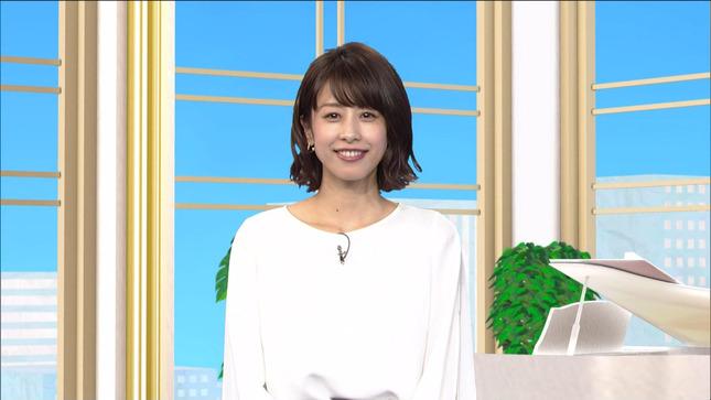 加藤綾子 世界へ発信!SNS英語術 19